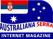 This image has an empty alt attribute; its file name is AustralianaSerba-logo-1.jpg